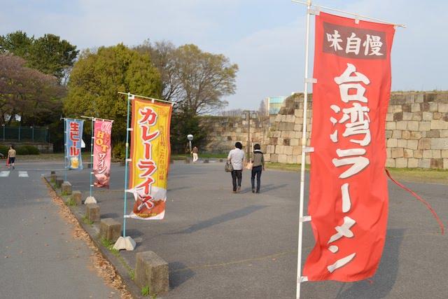 「台湾ラーメン」「カレーライス」カラフルなのぼりで名古屋城東門から誘導