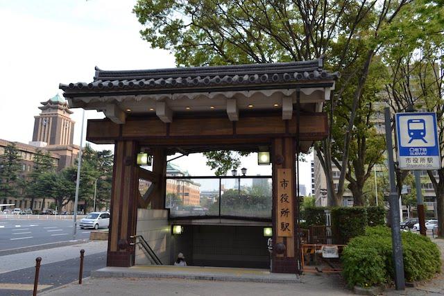 地下鉄市役所駅7番出入口
