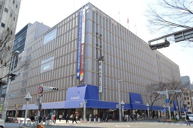 2018年6月で閉店した「丸栄本店」
