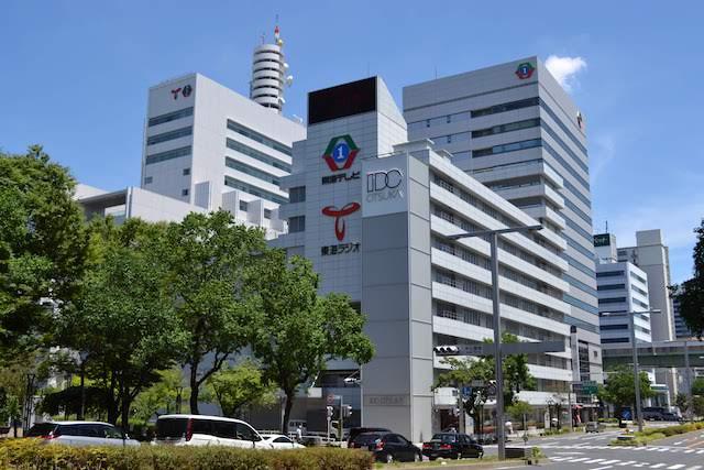 東海テレビ、東海ラジオ、IDC大塚家具名古屋栄ショールームなどからなる複合施設「テレピア」