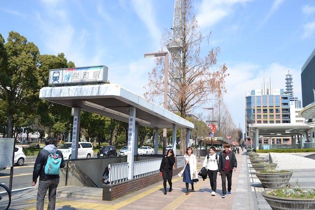 「オアシス21」前にある栄町駅東側出入口