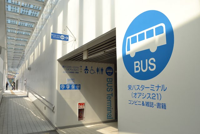 栄バスターミナル(オアシス21のりば)入口