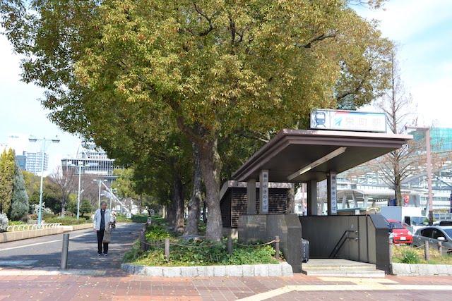 久屋大通公園内にある栄町駅南側出入口