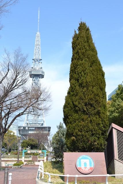 久屋大通公園内にある「シャンゼリゼ委員会」との友好提携を記念した石碑