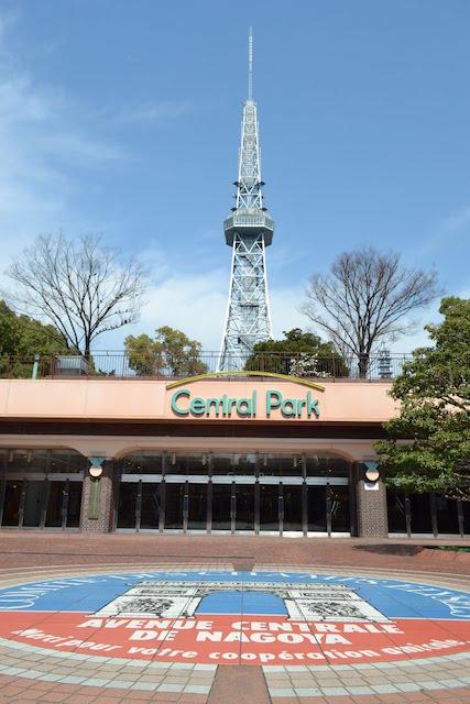 「名古屋テレビ塔」と「エトワール凱旋門」とのコラボ