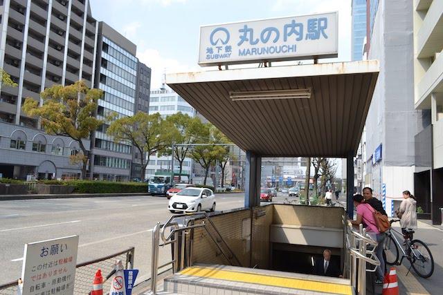 伏見通沿いの地下鉄丸の内駅2番出入口