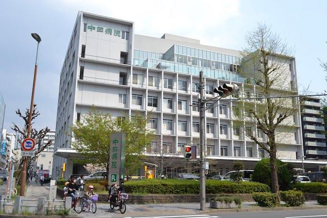 中日新聞社健康保険組合が運営している中日病院