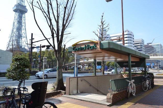 地下街「セントラルパーク」に通じる地下鉄久屋大通駅1B出入口