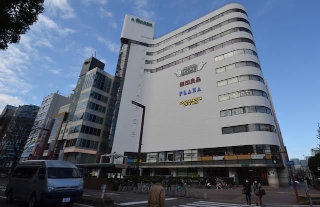 「東急ハンズANNEX店」などが入る商業施設「セントラルパークアネックス」