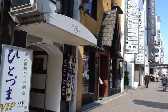名古屋最大の歓楽街「錦三」こと錦三丁目