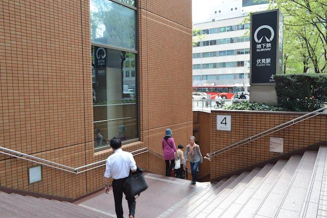 「日土地名古屋ビル」に接続する地下鉄伏見駅4番出入口