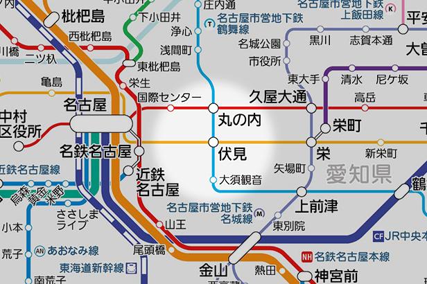伏見(愛知県)の路線図