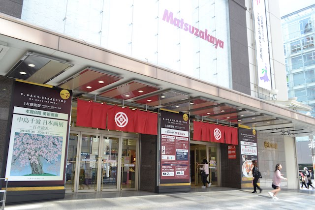 旧「いとうや呉服店」からの伝統である「赤いのれん」を掲げた松坂屋名古屋店本館入口