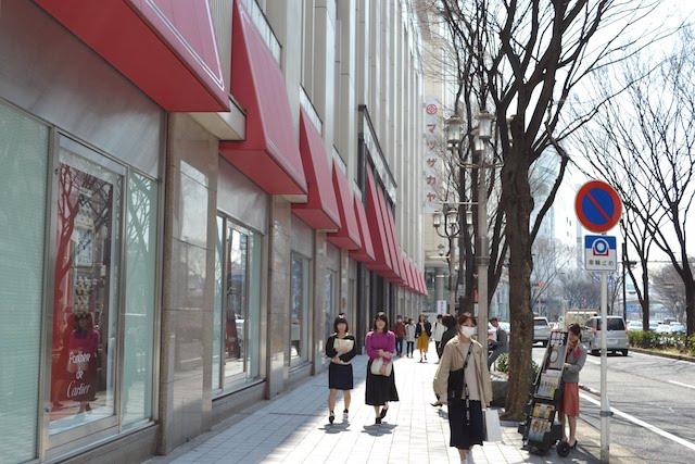 大津通沿いの松坂屋名古屋店本館
