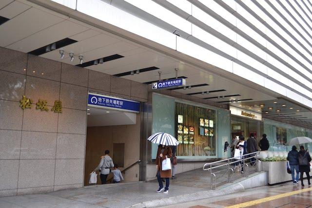 松坂屋名古屋店本館に直結している矢場町駅6番出入口