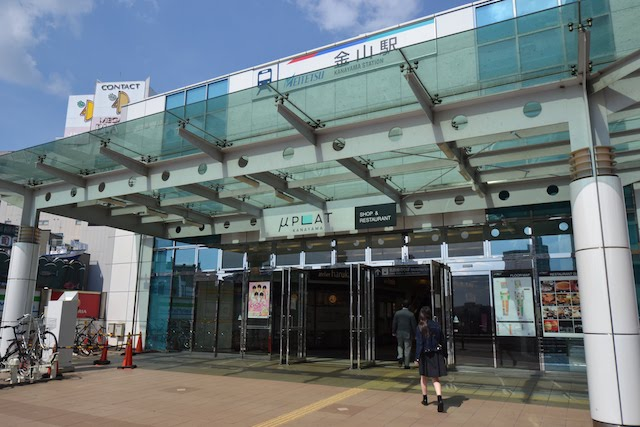 金山駅東口駅舎