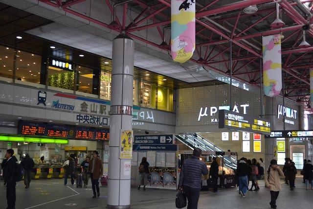 名鉄金山駅中央改札口と駅ナカ商業施設「ミュープラット金山」