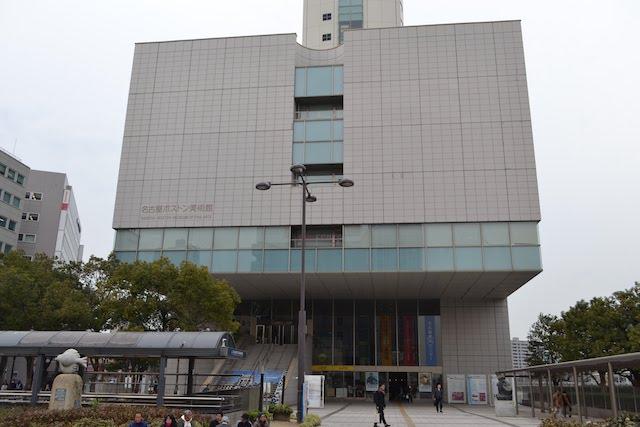 金山駅南口前の「名古屋ボストン美術館」