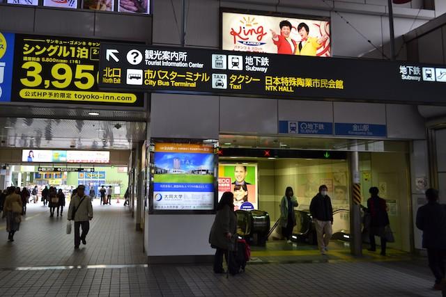 金山駅自由通路の地下鉄出入口