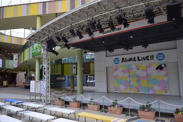 「アスナルらいぶ」などのイベントが行われる「アスナル金山」ライブステージ