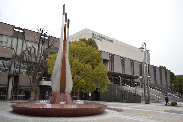 「フォレストホール」「ビレッジホール」を有する「日本特殊陶業市民会館」