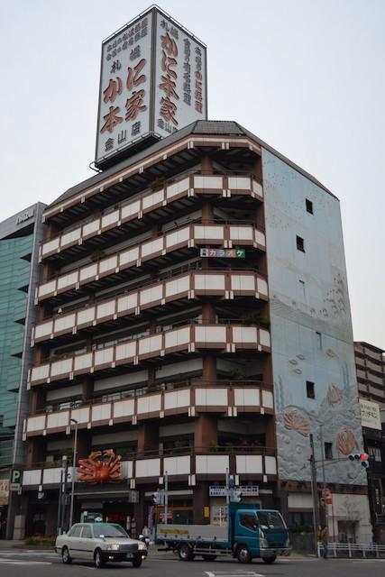 淡い大壁画と動くカニ看板が目印の「札幌かに本家金山店」